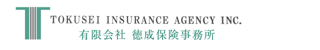TOKUSEI INSURANCE AGENCY INC 徳成保険事務所